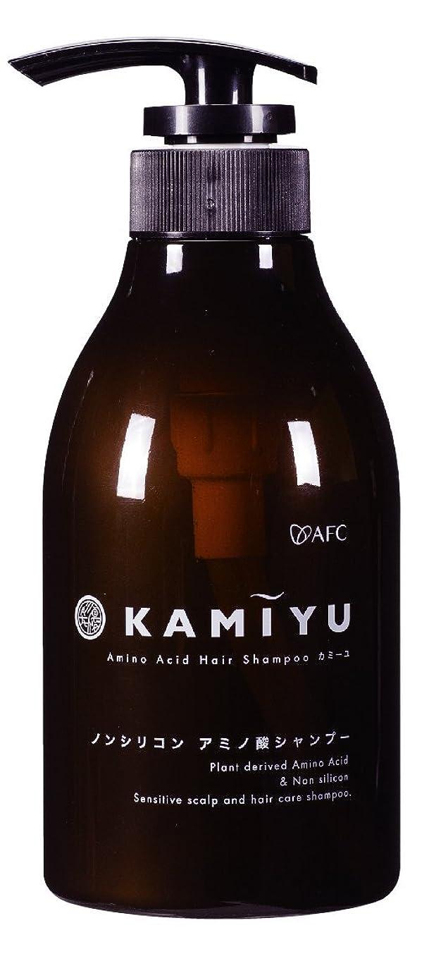 数字著者性能AFC(エーエフシー) 髪優(カミーユ) アミノ酸シャンプー 370ml