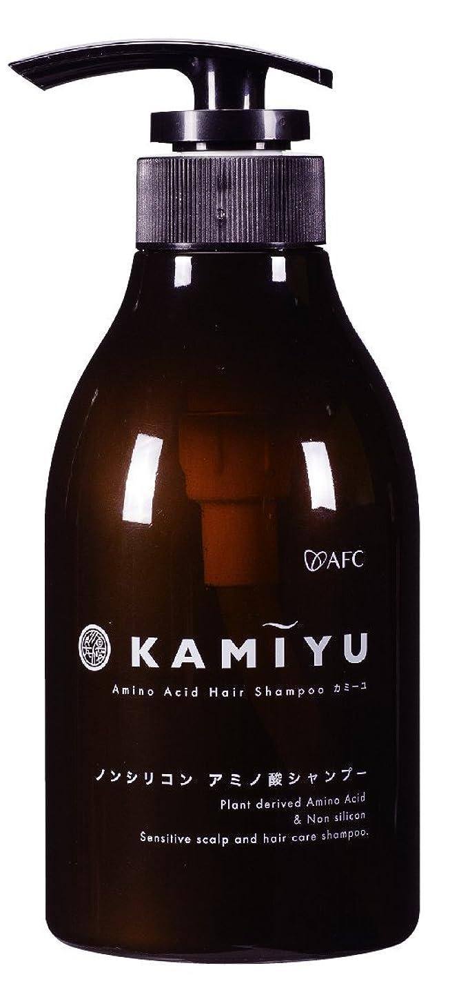 バット天才我慢するAFC(エーエフシー) 髪優(カミーユ) アミノ酸シャンプー 370ml