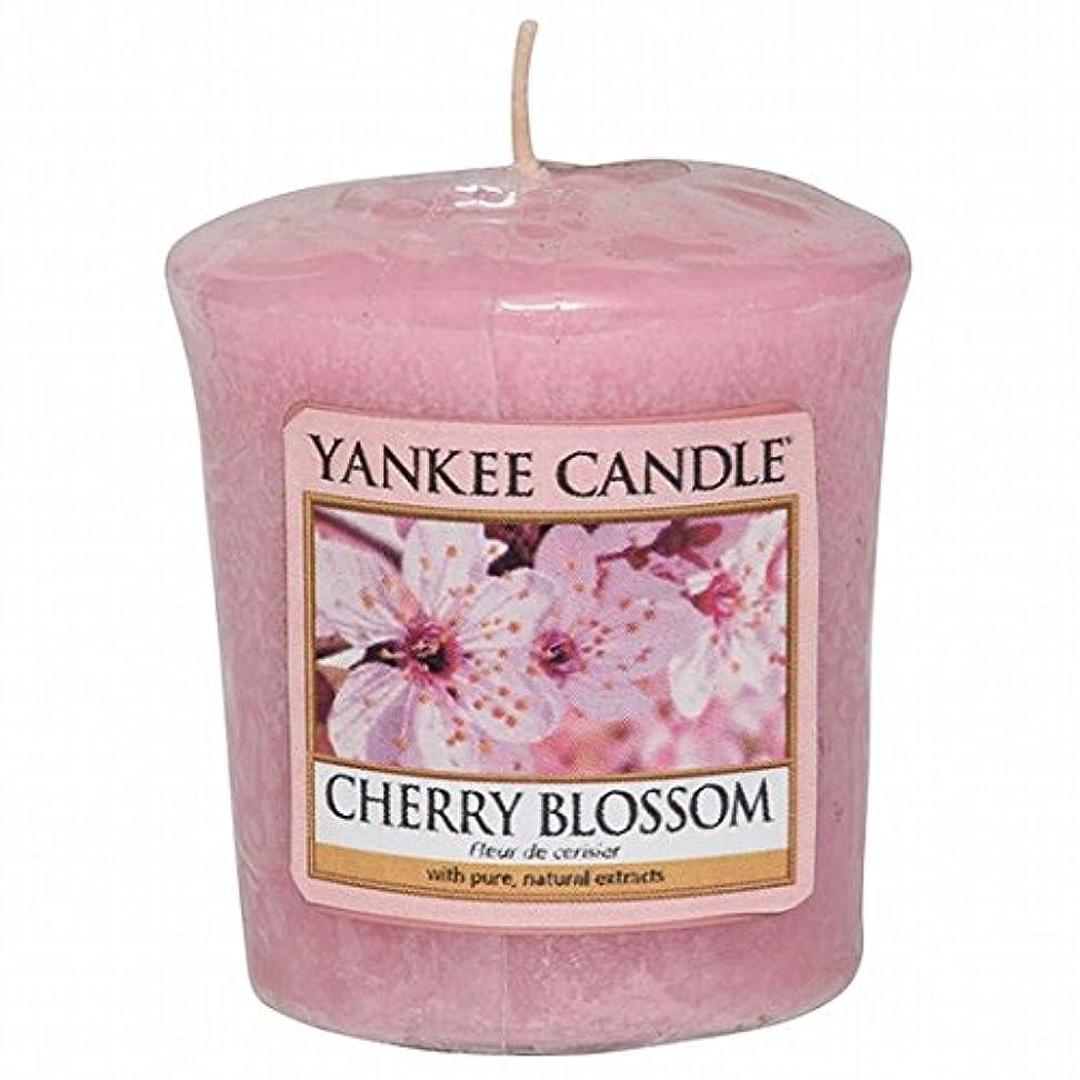 豊かにするスーツ治療ヤンキーキャンドル(YANKEE CANDLE) YANKEE CANDLE サンプラー 「チェリーブロッサム」