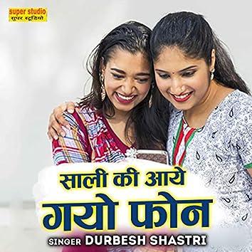 Saali Ki Aaye Gayo Fon (Hindi)