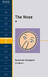 The Nose 鼻 ラダーシリーズ