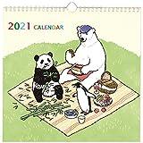 学研ステイフル 2021年 しろくまカフェ カレンダー 壁掛け AM13083