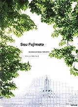 Best sou fujimoto architecture works Reviews