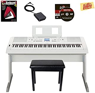 Yamaha DGX-660 Digital Piano - White Bundle with Furniture Bench, Instructional Book, Austin Bazaar Instructional DVD, and Polishing Cloth