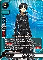 黒の剣士 キリト 超ガチレア バディファイト ソードアート・オンライン s-ub-c06-0001