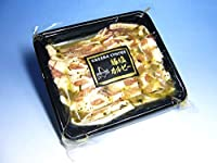 肉の山本 北海道産 豚塩カルビー