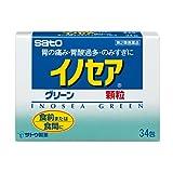 【第2類医薬品】イノセアグリーン 34包