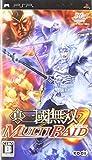 真・三國無双 MULTI RAID(マルチレイド) - PSP