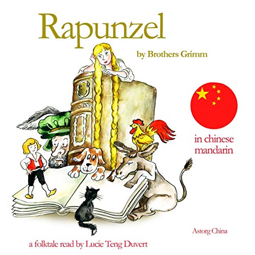 Rapunzel - 莴苣姑娘 audiobook cover art