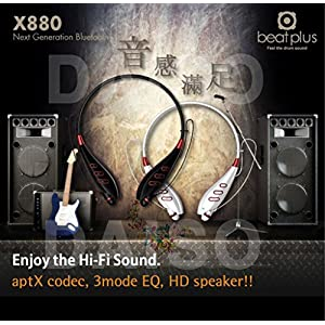 Beat Plus Feel the drum sound X880 Next Generation Bluetooth Fredom of hands Wireless (black color)