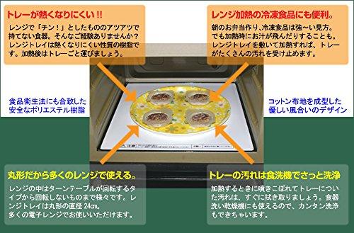 タツクラフトSRランチョントレー丸マーチイエロー食洗機対応電子レンジ対応プラスチックおしゃれ
