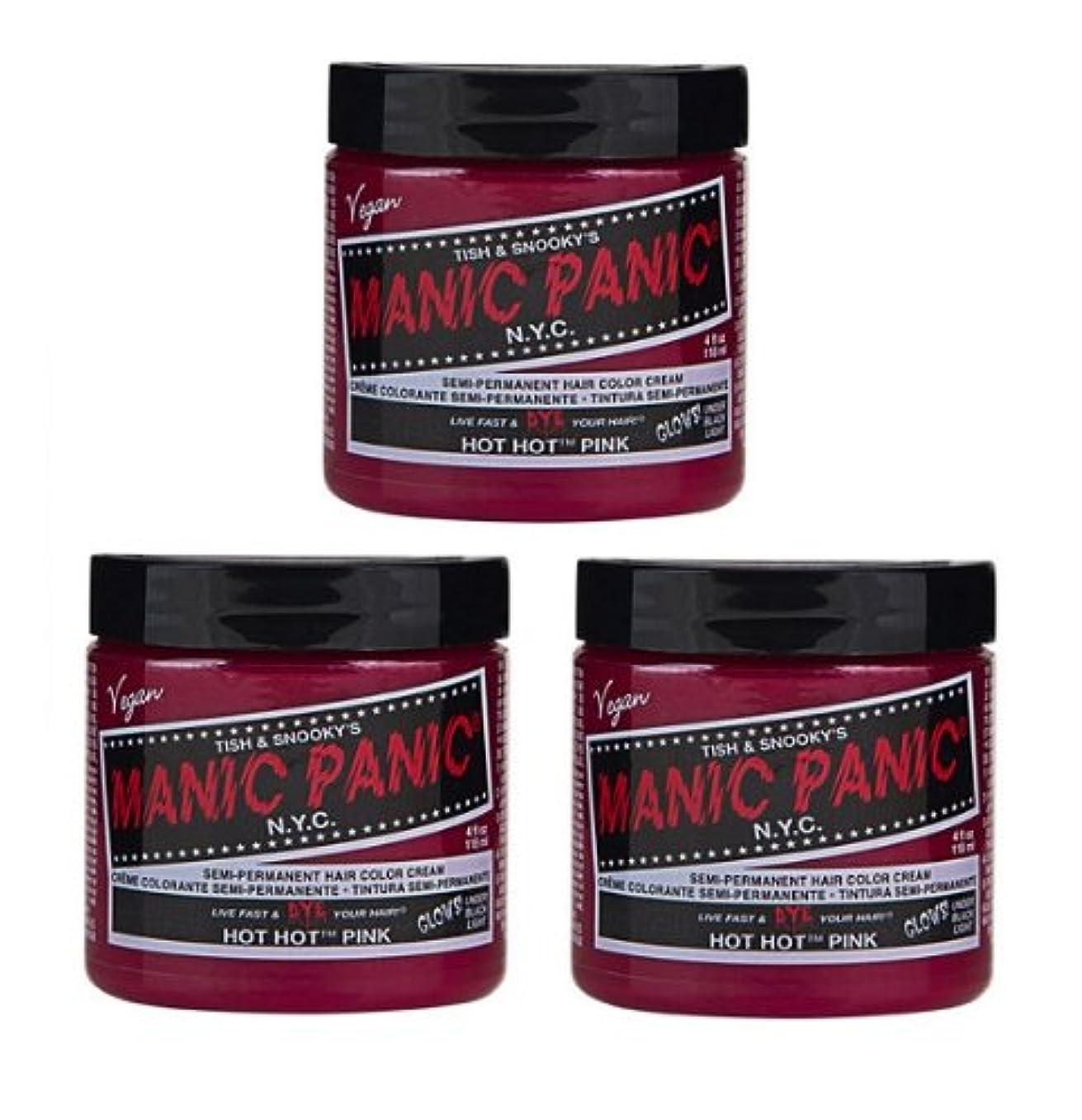 サーバントグリーンランド手段【3個セット】MANIC PANIC マニックパニック Hot Hot Pink ホットホットピンク 118ml