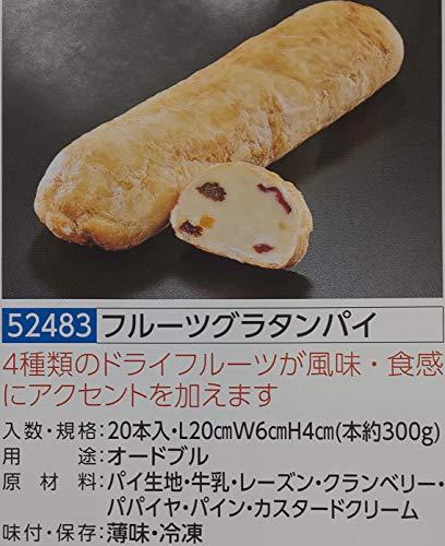 フルーツ グラタン パイ 1本 約300g(L20×W6×H4cm) テリーヌ 解凍後お好みの大きさにカットしてお召し上がり下さい