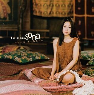 1st Album - Sona