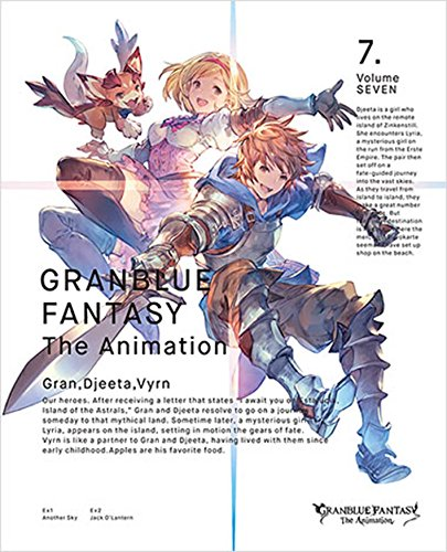GRANBLUE FANTASY The Animation 7 (Limited Edition) [DVD] JAPANESE EDITION