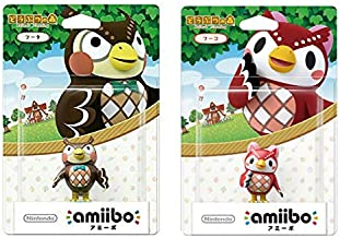 $22 » amiibo 2 Pack Set [Blathers/Celeste] ( Animal Crossing Series) for Nintendo Switch -Switch Lite -WiiU- 3DS [Japan Import]