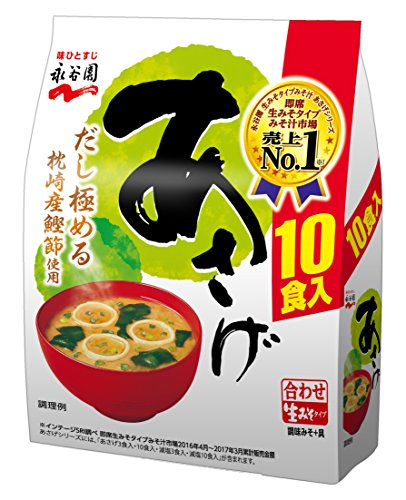 永谷園 生タイプみそ汁 あさげ 徳用10食入×10袋