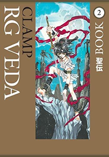 RG Veda Omnibus Volume 2