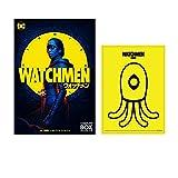 【Amazon.co.jp限定】ウォッチメン 1st シーズン 無修正版 DVD コンプリート・ボックス (1~9話・3枚組) (A6サイズ ステッカー付き)