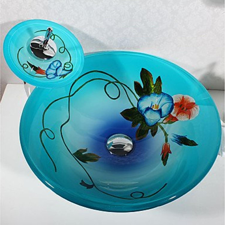 SISHUINIANHUA Badezimmer Versenken Zeitgenssisch-Temperierte Glasrunde