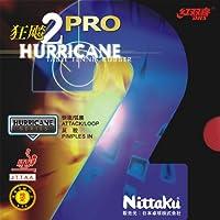 ニッタク(Nittaku) 卓球 ラバー キョウヒョウ_プロ2 裏ソフト 粘着性 NR-8677(スピード) ブラック 特厚