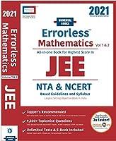 Errorless Mathematics JEE Main + Advanced 2021 (Vol 1 & 2) - NTA Based By Universal Self Scorer USS + Free Digital Book - Universal Books