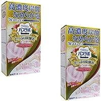 【まとめ買い】薬用入浴剤 HERS バスラボ たっぷり炭酸浴 クラシックアロマ 6錠入 [医薬部外品]【×2個】