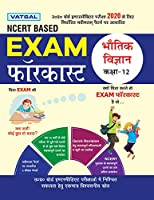 Exam Forecast Bhautik Vigyan XII
