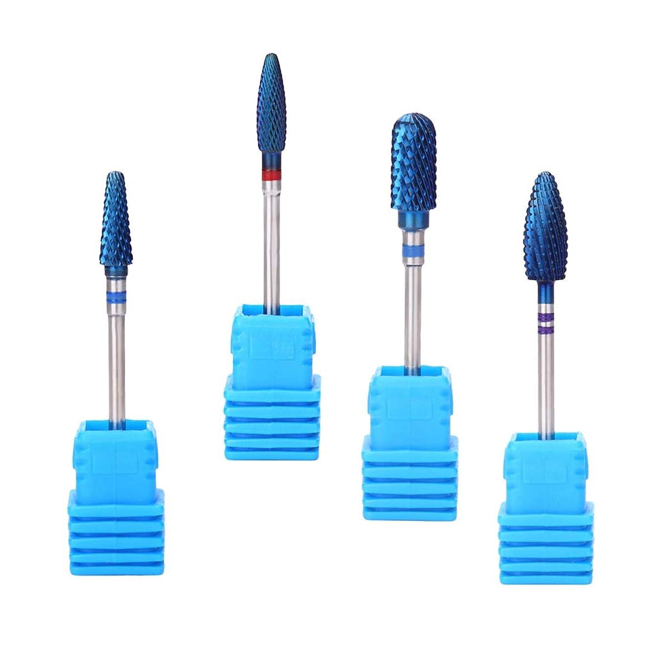 掃除中古病気F Fityle ネイル研削ヘッド ネイルバレルヘッド ネイルアート ネイルサロン用 全2選択 - ブルービット(4個)