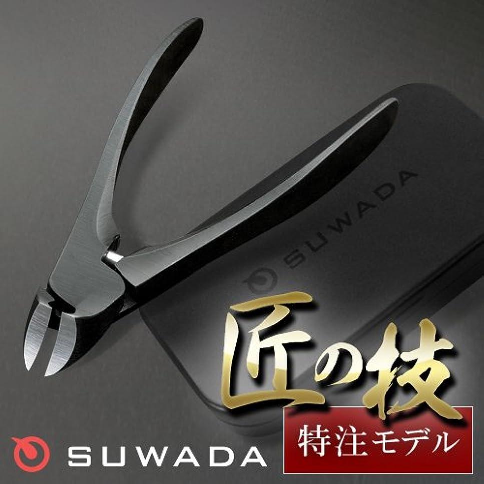 細心の内側上昇SUWADA爪切りブラックL&メタルケースセット 特注モデル 諏訪田製作所製 スワダの爪切り