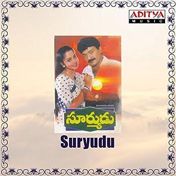 Suryudu (Original Motion Picture Soundtrack)