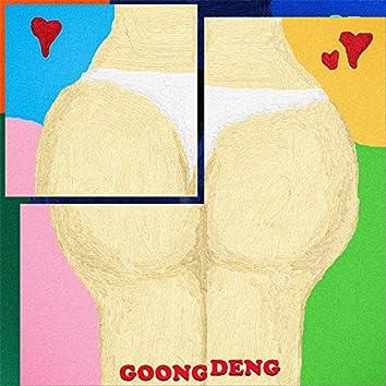 Goongdeng