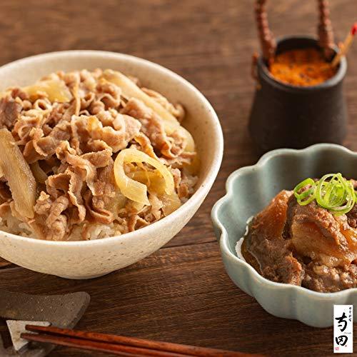 大阪 「日本料理 寺田」 国産牛すじ煮込みと牛丼の素