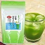 グリーンティー ( うす茶糖 ) 400g入 高級 抹茶たっぷり