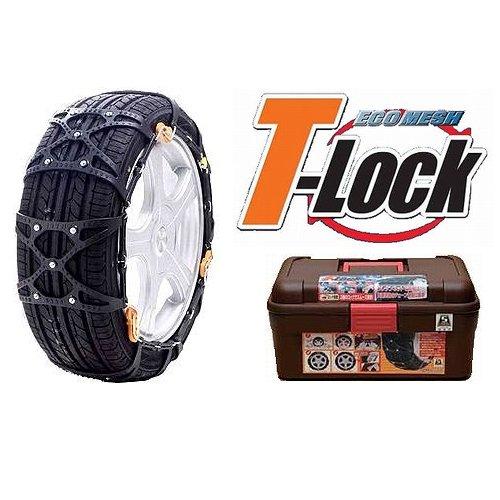 FEC 非金属ウレタンネット型チェーン EM18 エコメッシュ ティーロック/ECO MESH T-Lock