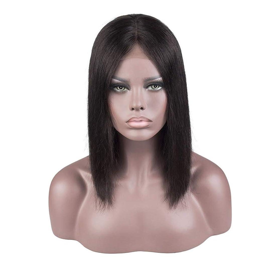 知覚的アクティビティ曲げるIsikawan レース閉鎖ブラジルバージン人間の髪の毛の閉鎖ナチュラルカラー4×4ディープミドルパートボブストレート (色 : ブラック, サイズ : 10 inch)