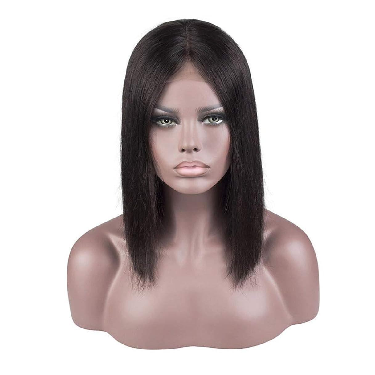 ある鼓舞する葉BOBIDYEE 4×4ディープミドルパートボブストレートレース閉鎖ブラジルバージン人間の髪の毛の閉鎖ナチュラルカラーショートウィッグ (色 : 黒, サイズ : 14 inch)