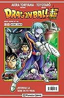 Dragon Ball Serie Roja nº 257 (Manga Shonen)