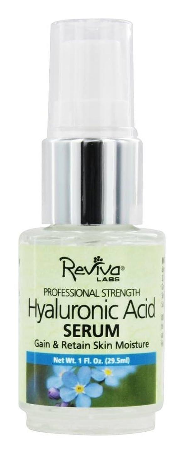 驚かす枠Reviva Labs - Hyaluronic酸の血清 - 1 オンス [並行輸入品]