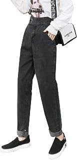 PuHao (プハオ) レディース デニムパンツ ゆったり ジーンズ ハイウエスト 着痩せ ロングパンツ 韓国ファッション ゆる カジュアルパンツ ストリート系