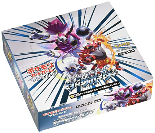 Pokemon Card Game Sun Moon Reinforcement Expansion Pack Box Dark Order Japan