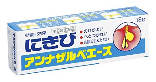 【第2類医薬品】アンナザルベ・エース18g