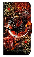 [XPERIA 5 SOV41] スマホケース 手帳型 ケース デザイン手帳 エクスペリア5 8256-A. 藤八咫烏 かわいい おしゃれ かっこいい 人気 柄 ケータイケース ゴシック