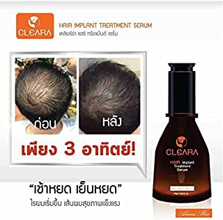 CLEARA HAIR SERUM 2 BOTTLES OF IMPLANT NATURAL TREATMENT SERUM STIMULATE NEW HAIR GROWTH, REDUCE
