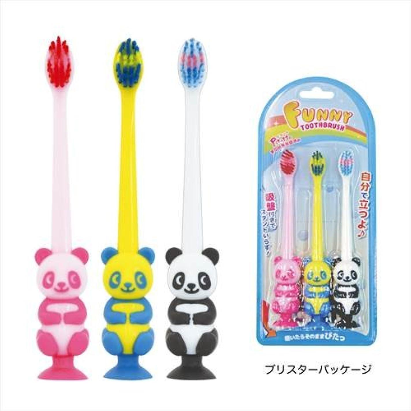 ナビゲーションアラート潤滑するファニー歯ブラシ パンダ 3本セット