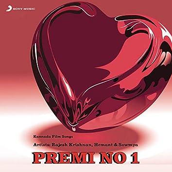 Premi No.1 (Original Motion Picture Soundtrack)