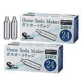 【セット】ソーダスパークル ガスカートリッジ 2箱(カートリッジ48本)+【特典】カートリッジ×2本
