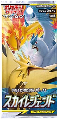 pokemon packs under 5 dollars