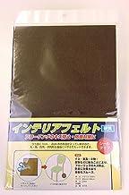 インテリアフェルト(裏面方形マス目入り)硬質シールタイプ袋入
