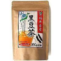 お茶の大三 福井県産 黒豆茶ティーバッグ 3個セット